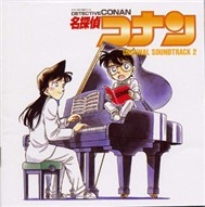 Tuyn Tp Detective Conan Ending Song