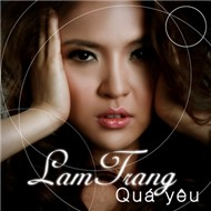 Qu Yu (Single 2011)
