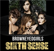 Sixth Sense (4th Album 2011)