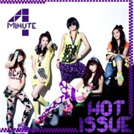 Hot Issue (Digital Single)