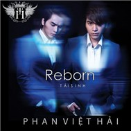 Reborn (2011)
