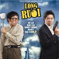 Long Ruồi OST