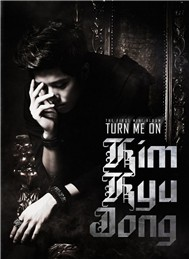 Turn Me On (1st Mini Album 2011)