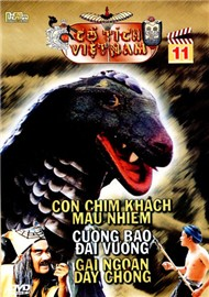 Gi Ngoan Dy Chng (DVD C Tch VN)