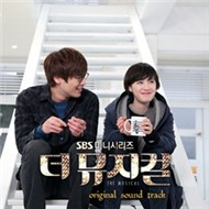 The Musical OST Part.2 (2011)