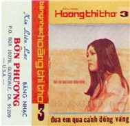 Hong Thi Th 3 (Trc 1975)