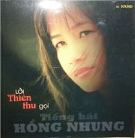 Li Thin Thu Gi (1998)