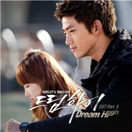 Dream High OST Part.5