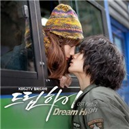 Dream High OST Part.2