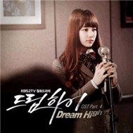 Dream High OST Part.4