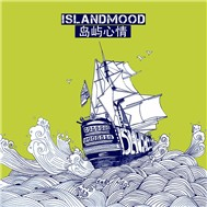 Island Mood (2011)