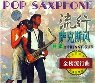 Pop Saxophone