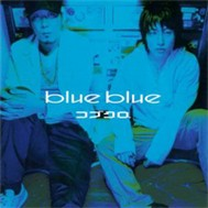 Blue Blue ( Single )