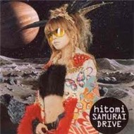 SAMURAI DRIVE (Single)