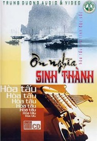 n Ngha Sinh Thnh (Ha Tu)