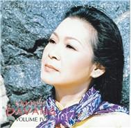 Ca Khúc Da Vàng (Vol 4) - Khánh Ly