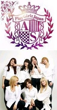 A.S Collection (MV)