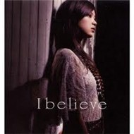 I Believe (Single 2006)