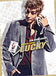 Lucky (2nd Mini Album 2011)