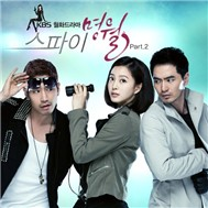 Beautiful Spy OST Part.2 (2011)