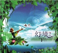 Beautiful Fantasy II (2010)