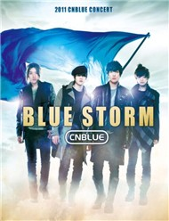 Blue Storm (Concert 2011)