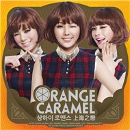 Shanghai Romance (Single 2011)
