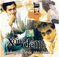 Xm m  (Tnh Khc Tin Chin 2)