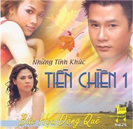 Bc Ha ng Qu (Tnh Khc Tin Chin 1)