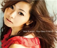 Your Best Friend (Single)