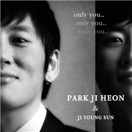 Only You (Single 2011)