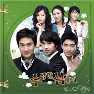 Three Brothers OST (2009)