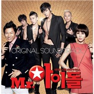 Mr Idol OST (2011)