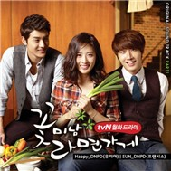 Flower Boy Ramyun Shop OST Part 1 (2011)