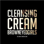 Cleansing Cream (Digital Single 2011)