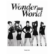 Wonder World (Fun Remix 2011)