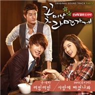 Flower Boy Ramyun Shop OST Part.2 (2011)