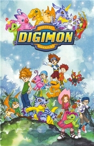 Digimon Adventure (OST)