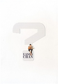 Question Mark (Album 2011)