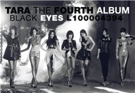 Black Eyes (4th Mini Album 2011)