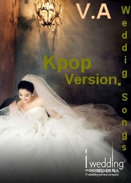 Wedding Songs (Kpop Version)