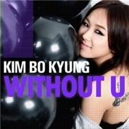 Without U (Digital Single 2011)