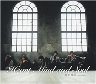 DBSK/THSK/TVXQ - Heart,mind and soul (Album Japanese)