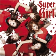 Super Girl (2nd Japanese 2011)