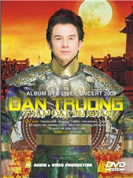 Thp i M Nhn (DVD Live Show 2008)