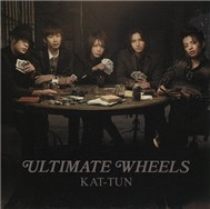 Ultimate Wheels (Single)