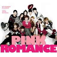 Starship Planet (Pink Romance)