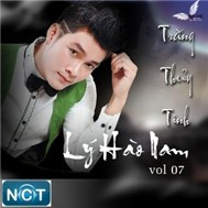Trng Thy Tinh (2011)