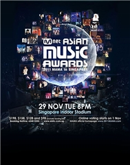 2011 Mnet Asian Music Awards (MAMA) LIVE