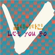 Let You Go (Single 2011)